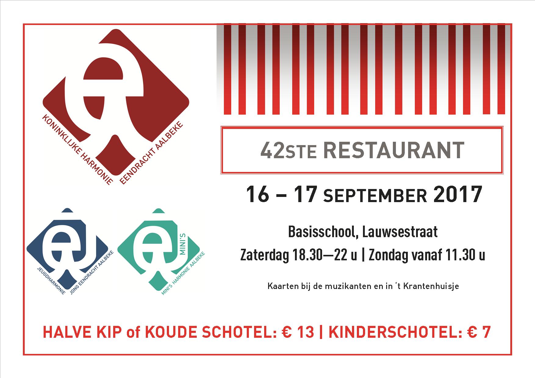 42ste Restaurant